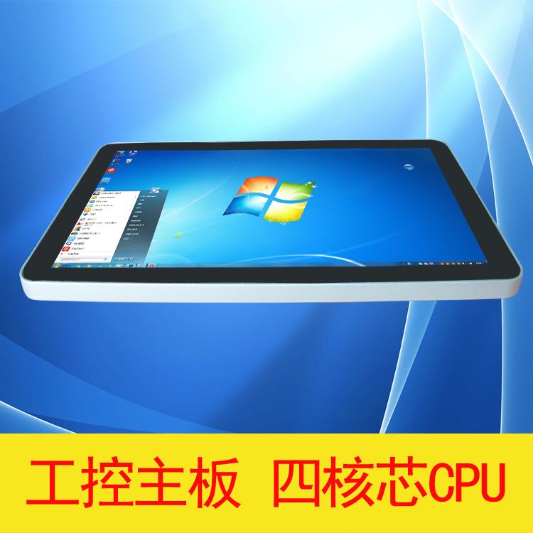 15.6寸触摸电脑一体机|工业触摸一体机平板电脑|电容10点触控一体机电脑