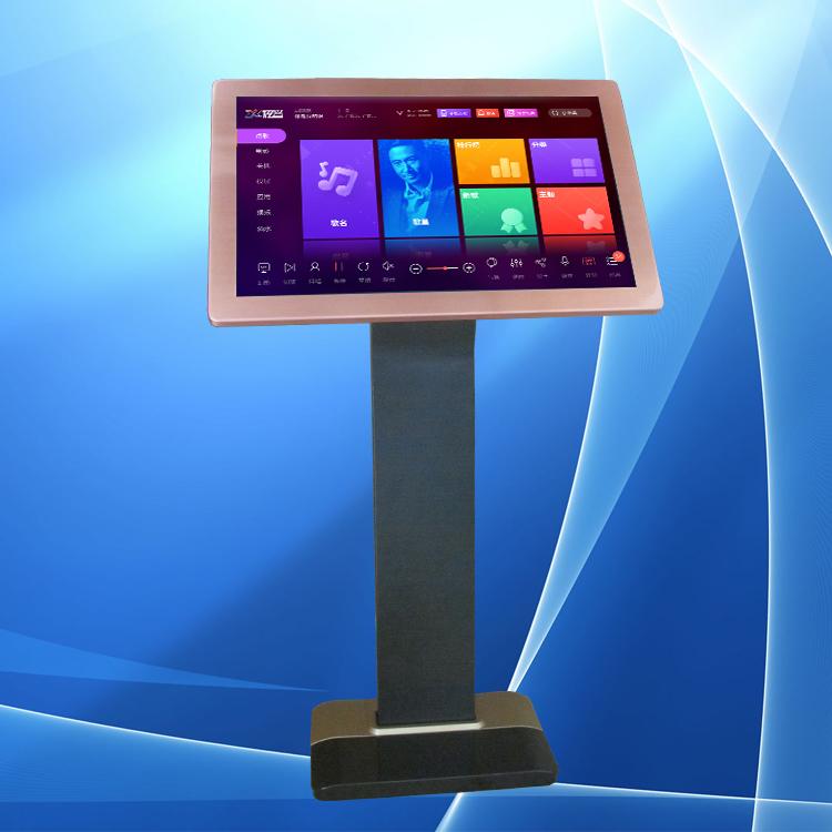 27寸触摸屏|点歌系统通用玫瑰金款嵌入式宽视角KTV触摸屏|点歌台