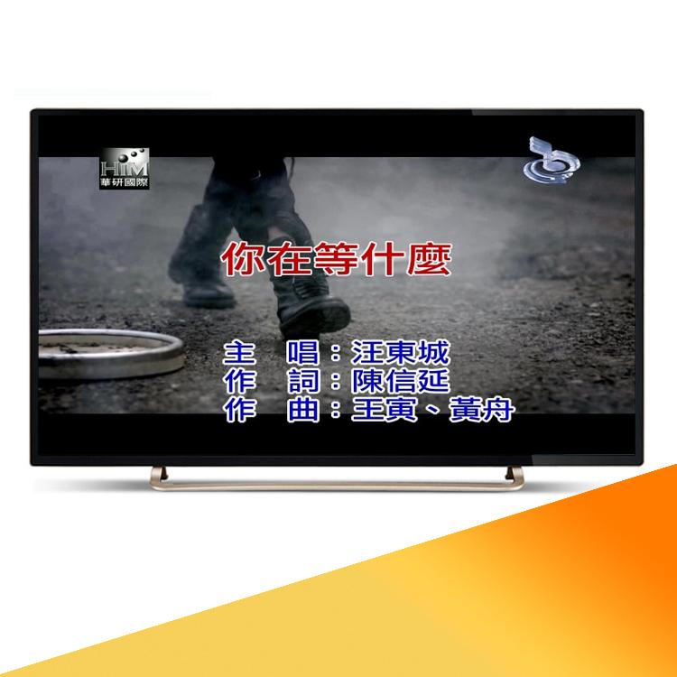 液晶电视 WiFi|32寸网络液晶电视|玫瑰金防爆液晶电视|多媒体电视