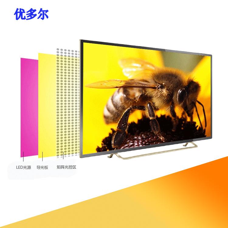 厂家现货直销42寸液晶电视|42寸液晶网络电视|玫瑰金LED液晶电视