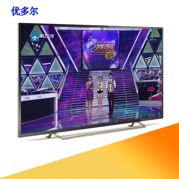液晶电视批发|液晶电视 LED|液晶电视机 网络|40寸高清液晶电视机