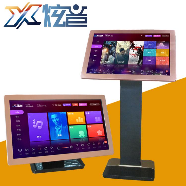 供应超薄玫瑰金款KTV触摸屏 21.5寸点歌台 电脑红外触摸一体机