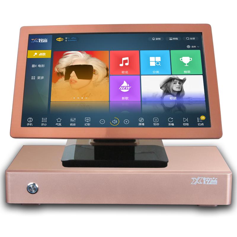 炫音V6单机版分体商用点歌机,家庭卡拉OK家用点歌系统ktv点歌机