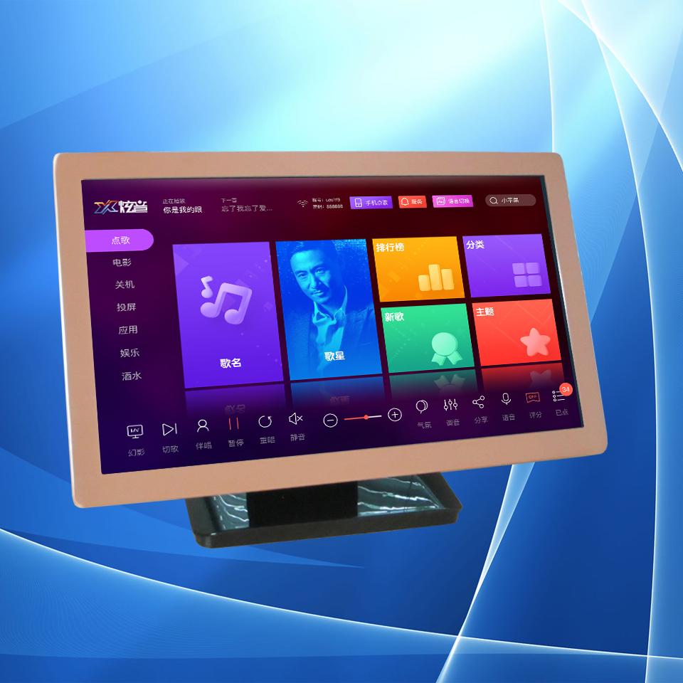 厂家供应超薄款玫瑰金款KTV触摸屏|19寸点歌台|K场工程点歌台