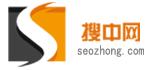 """<a href=""""http://www.seozhong.com/"""" target=""""_blank"""" utype=""""2#0"""">广州seo</a>"""